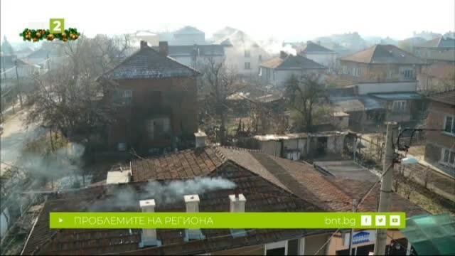 Район Източен в Пловдив на война със замърсителите на въздуха