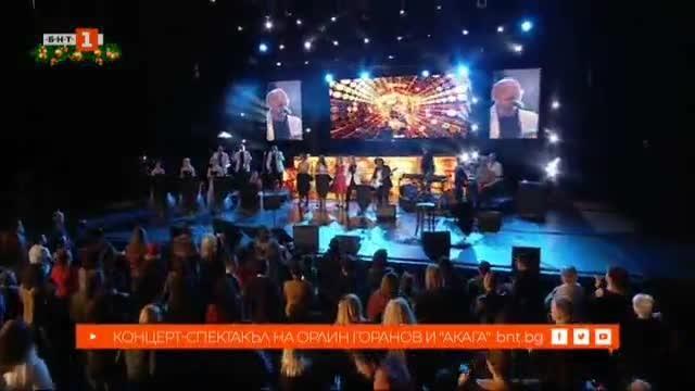 Гледайте Споделено с Орлин Горанов и група Акага