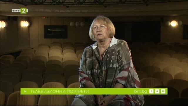 В близък план: Бина Харалампиева