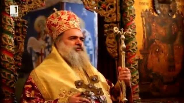 Християните в Близкия изток няма да бъдат заличени...