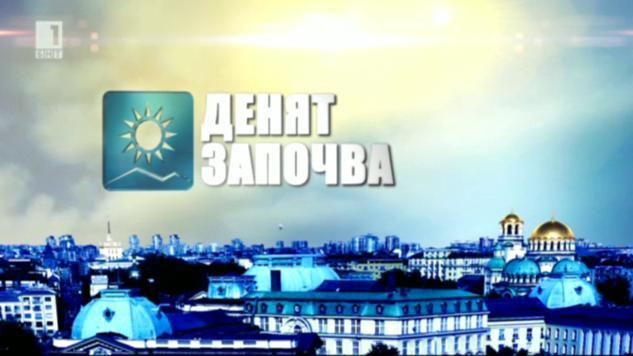За стабилността на коалицията и идеите на Реформаторите в Денят започва - 23.12.2014