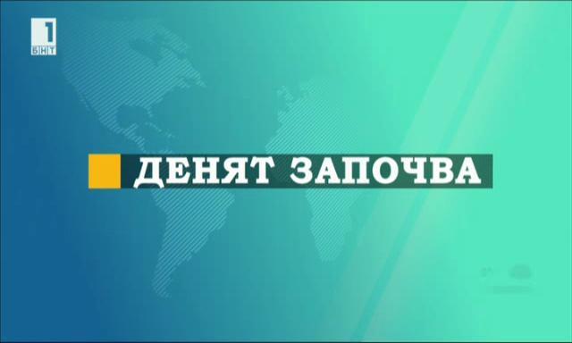 Какво е да си студент в България? Гостува ректорът на СУ
