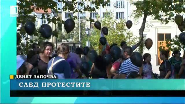 За протестите на родителите на деца с увреждания, пенсиите и заплатите - говори министър Зорница Русинова