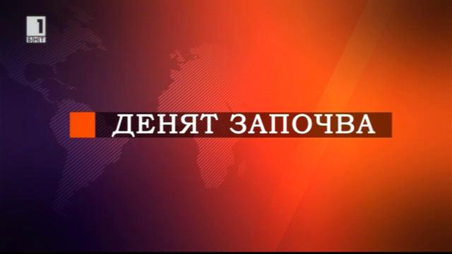 Земеделският министър Десислава Танева в Денят започва - 21.01.2015