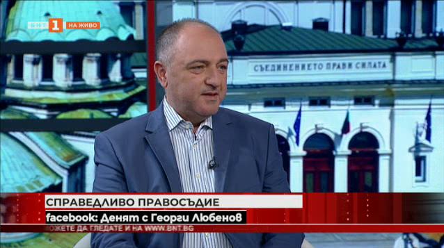 Антон Станков: Приложението на законите в държавата не се контролира достатъчно