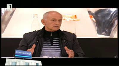 Инж. Валентин Маринов - гост в студиото на Апартаментът
