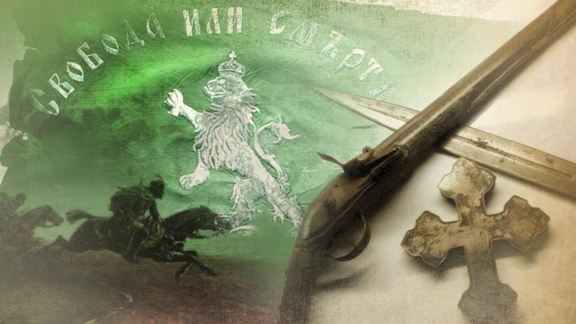 143 години от Априлското въстание - 01.05.2019