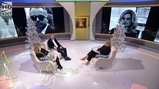 Аделина и Борис Радеви в Извън играта