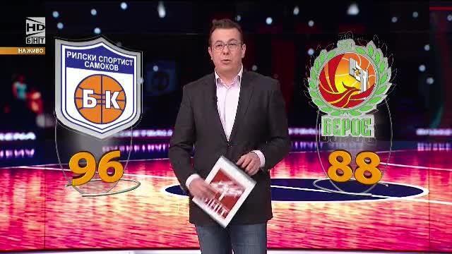 Арена Баскетбол – 15.01.2018