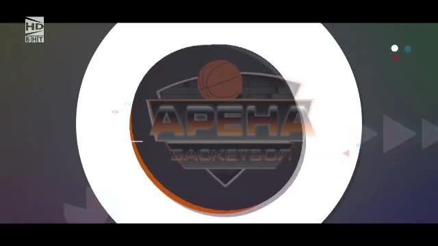Арена Баскетбол – 23.04.2018