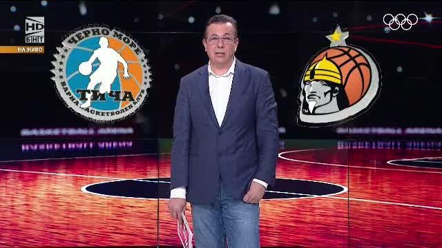 Арена Баскетбол – 12.02.2018