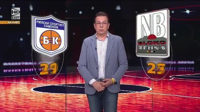 Арена Баскетбол – 16.04.2018