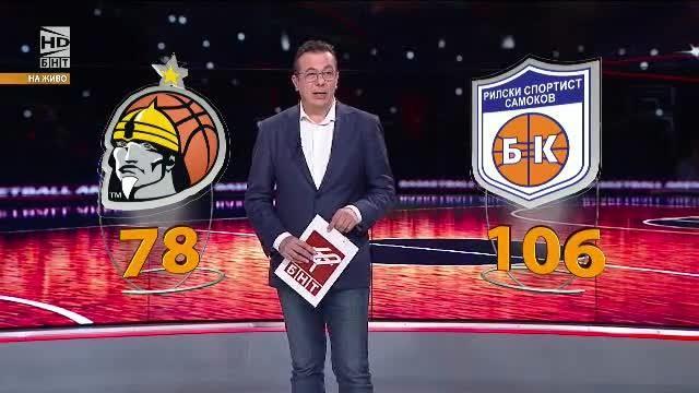 Арена Баскетбол – 22.01.2018