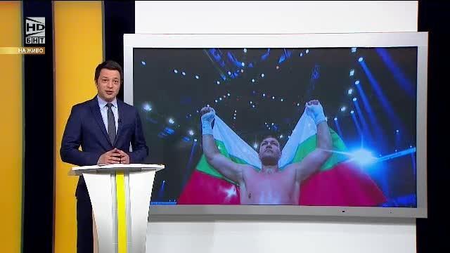 Арена спорт – 03.04.2018