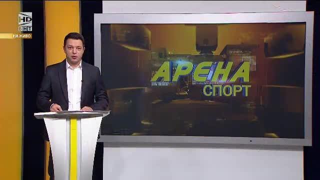 Арена спорт – 10.01.2018