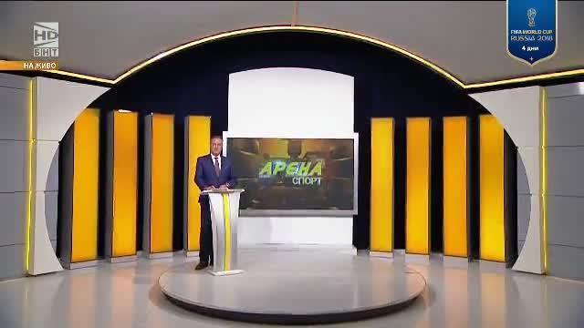 Арена спорт – 10.06.2018