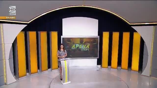 Арена спорт – 29.05.2018
