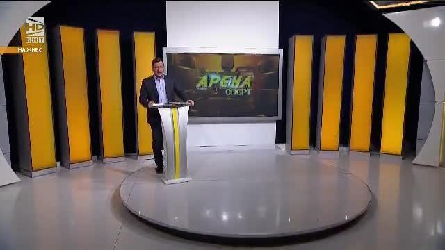 Арена спорт – 31.10.2017