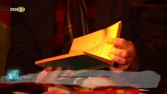 Спомен за преводача Георги Куфов