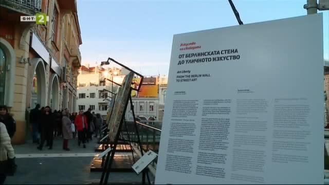 Обновената иконна сбирка на Пловдивската градска галерия