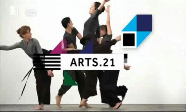 Изкуството на 21 век