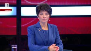 Атанасова