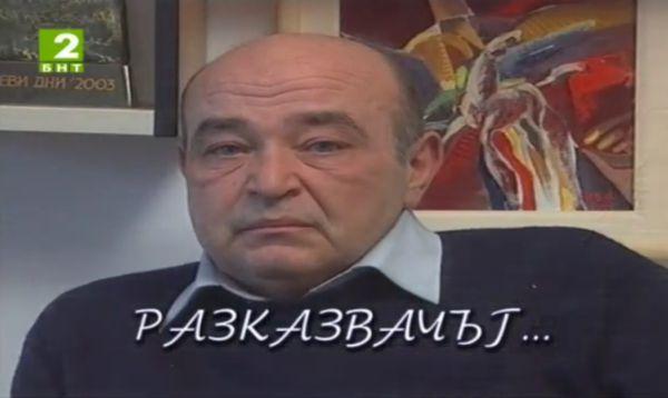Разказвачът. Атанас Липчев — непознатият познат