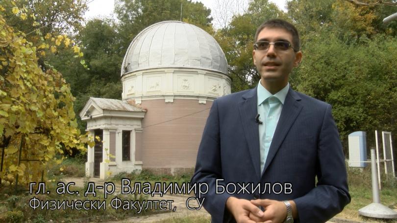 снимка 1 Лаборатория за слава Феймлаб България