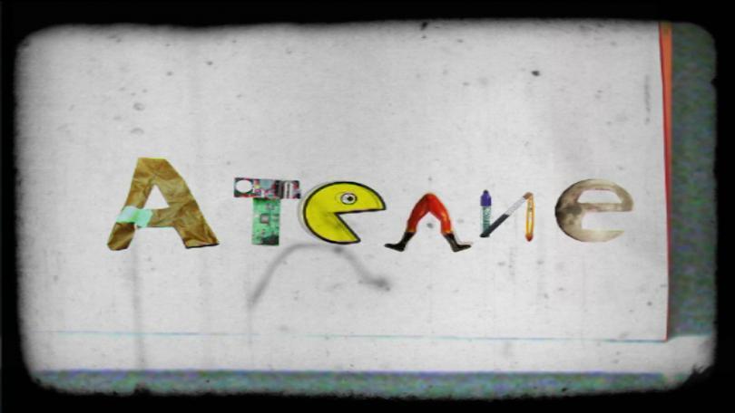 За представлението Булевард в Ателие, 12.04.2015