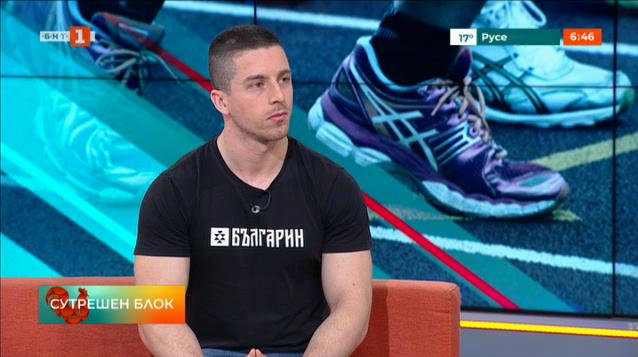 Ставри Ставрев се класира на игрите по CrossFit в Америка