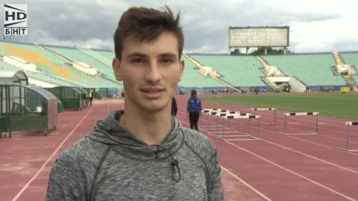 Аз съм... Александър Сръндев