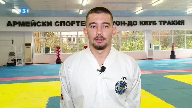 Аз съм... Атанас Болчинов