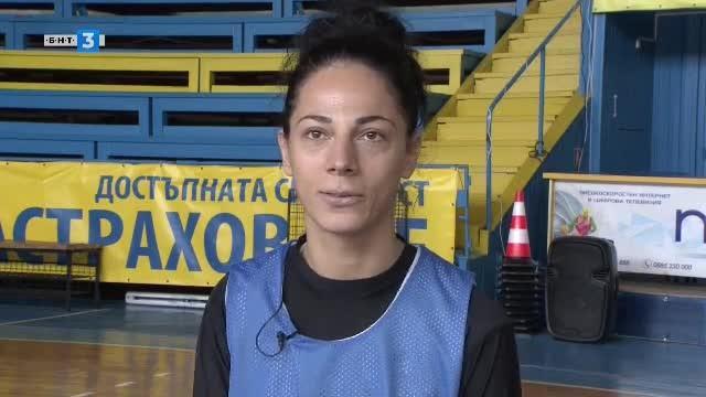 Аз съм... Христина Иванова