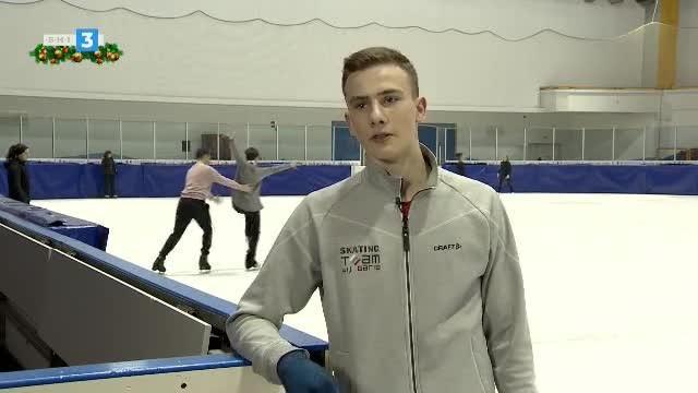 """Радослав Маринов в """"Аз съм…"""""""