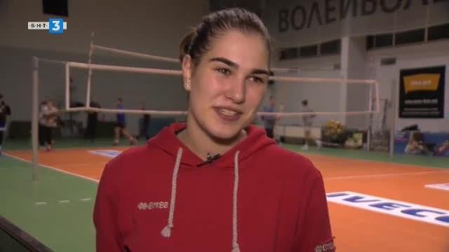 Аз съм... Никол Данкинова