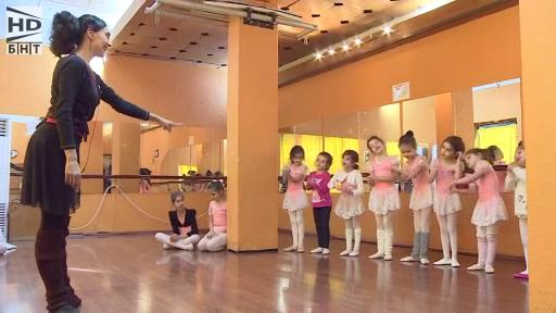 Балерината Албена Арнаудова в Аз съм...