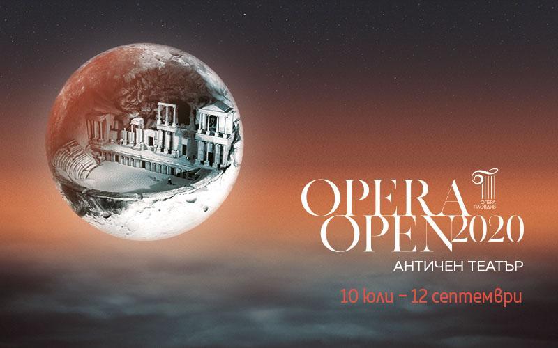 В очакване на фестивала Opera Open