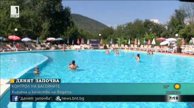 Проверяват плувните басейни за хигиена и безопасност