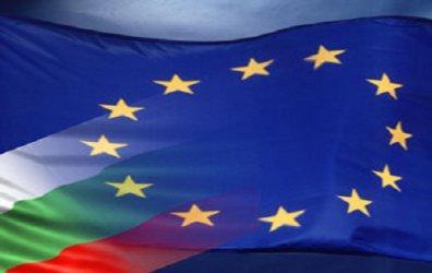 Дипломация по време на европредседателство
