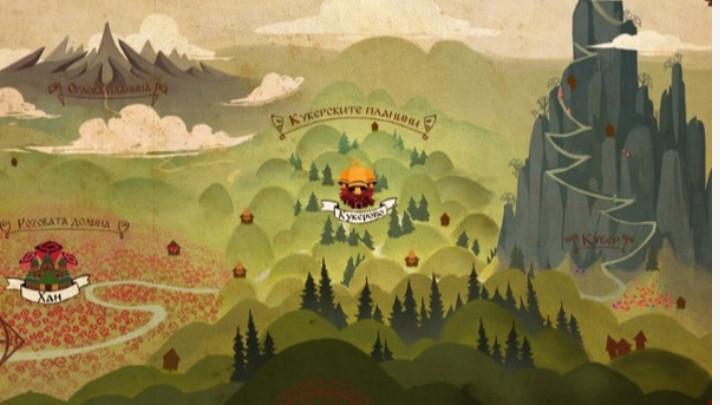 Анимацията Златната ябълка се отправя на премиерно турне в страната