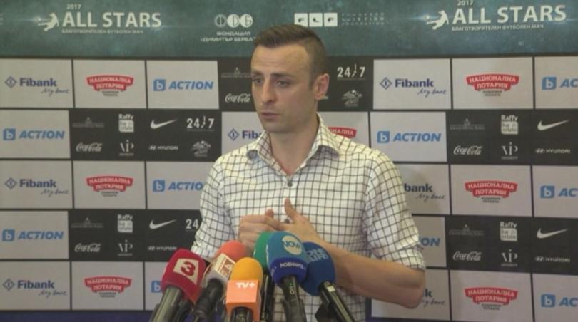 Благородна идея събра футболни величия в София