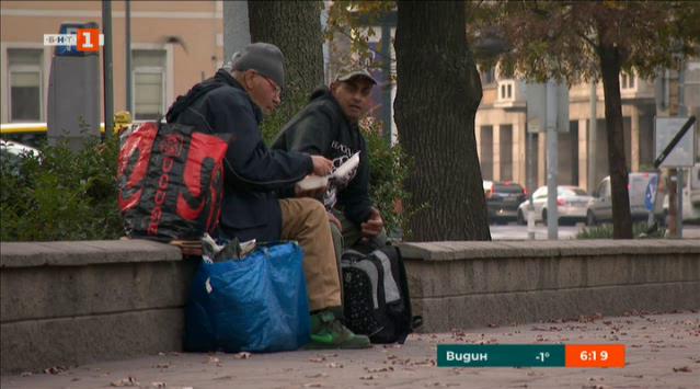 Престъплението да си бездомен