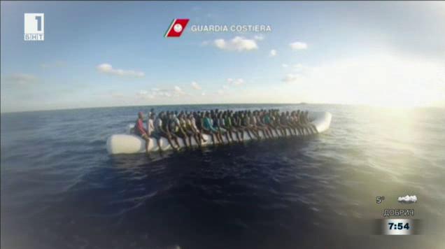 Мигрантската криза и политическият дневен ред