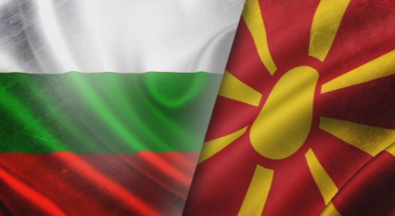Бъдещето на отношенията България - Македония. Министър Екатерина Захариева