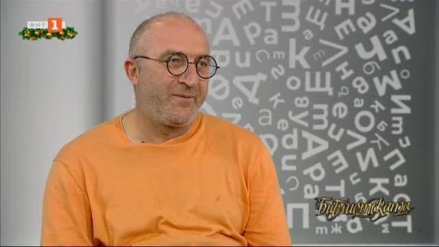 101 посвещения на Николай Бойков