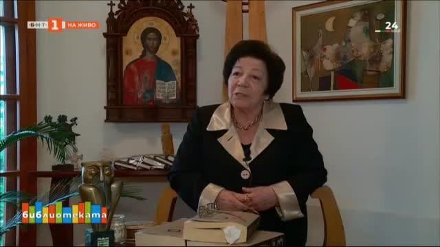 Среща в Божана Апостолова и Стойо Вартоломеев