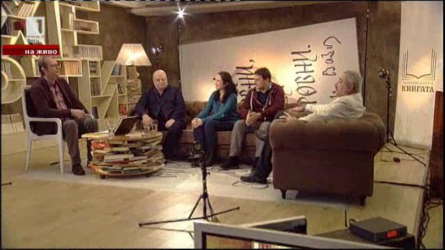 Литературните награди - между отговорността и компромиса