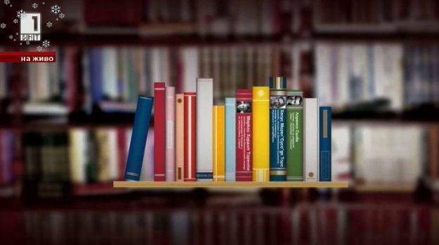 Иберийската литература