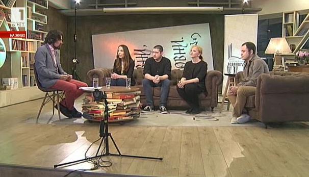 Диаболизмът в българската литература