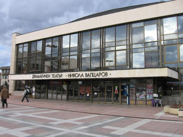Благоевградският театър след поредната финансова криза